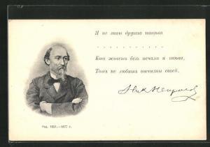 AK Portrait von Nikolai Nekrassow, 1821-1877