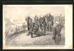Künstler-AK Russisch-Türkischer Krieg 1877-79, Soldaten