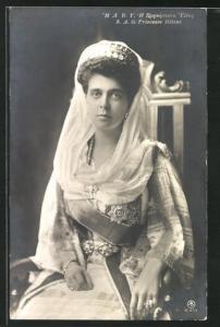 AK Prinzessin Helene von Griechenland mit Orden