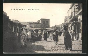 AK Tunis, Souk El-Assaar