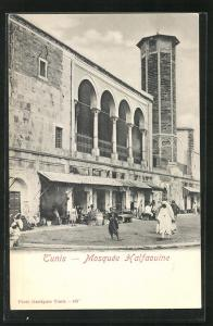 AK Tunis, Mosquee Halfaouine