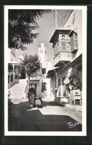 AK Sidi Bou-Said, Le Cafe Maure