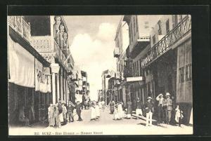 AK Suez, Rue Homar, Homar Street