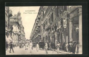 AK Alexandrie, Cherif Pacha street