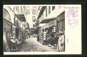 AK Cairo, Turkish Bazaars