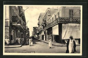 AK Suez, The Colmar Street