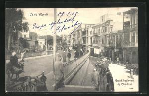 AK Cairo, Grand Boulevard de Choubrah
