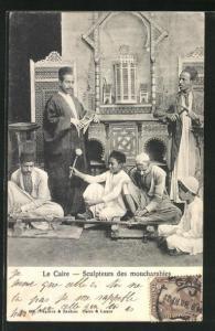 AK Caire, Sculpteurs des moucharabies