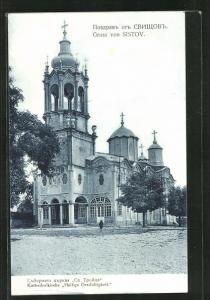 AK Sistov, Blick auf die Kathedralkirche Heilige Dreifaltigkeit