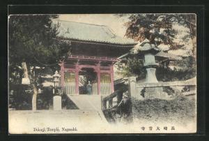 AK Nagasaki, Doionji Temple