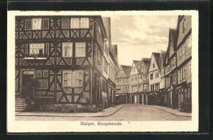 AK Haiger, Blick in die Hauptstrasse