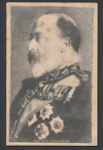 AK Portrait von König Edward VII. von England auf Samtstoff