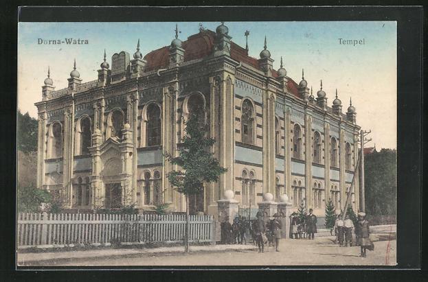 AK Dorna-Watra, Ansicht der Synagoge 0