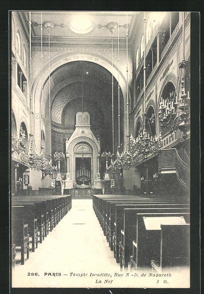 AK Paris, Synagoge in der Rue Notre-Dame de Nazareth, Innenansicht 0