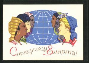 AK Sozialistische Jugend der Welt, Sowjet-Propaganda