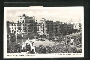 AK Salonique, Place de Sainte Sophie