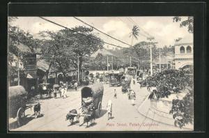 AK Pettah, Main Street