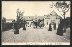 AK Karaisu, A famous Place