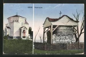 AK Nisch, Beinhaus und Kapelle