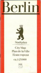 Stadtplan: DDR-Stadtplan Ostberlin, Heft mit Straßenverzeichnis und großer Faltkarte, Original aus DDR-Produktion, 1989