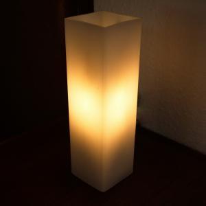 Midcentury Lampe Wandlampe weiss DORIA Leuchten E27 Glassäule 60er Jahre