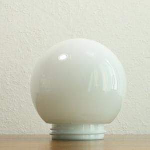 Ersatz glas lampenschirm nach w. wagenfeld mit gewinde weiss flur bad 60er