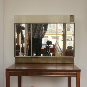 Allibert badschrank spiegelschrank modell