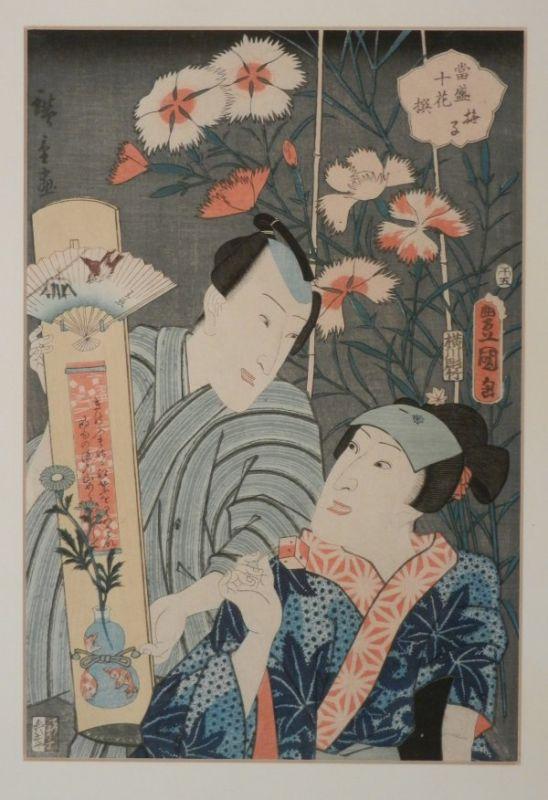 Hiroshige, Ando [Utagawa Hiroshige] / Utagawa Kunisada [Toyokuni III]: Tosei jukkasen - Nadeshiko. Actors Ichikawa Shinsha I and an unidentified actor. Orig. Farbholzschnitt unter Passepartout. Etwas beschnittenes oban tateye, 36 x 24,4 cm..