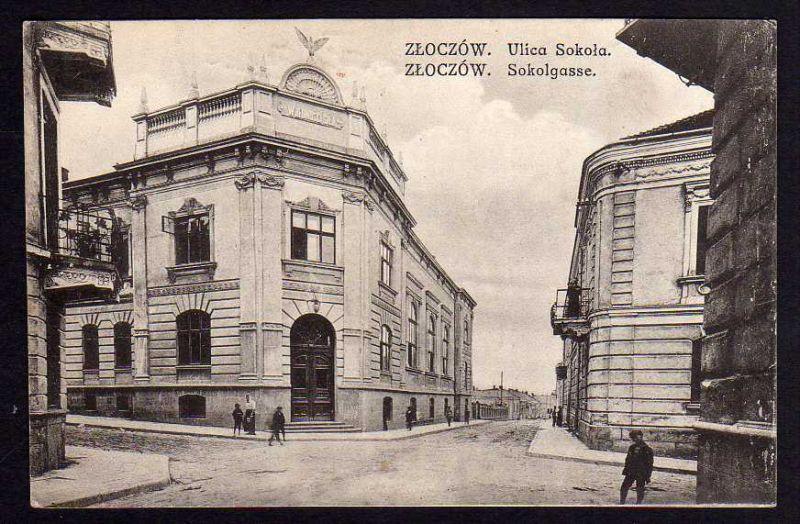 Ansichtskarte Solotschiw Zloczow Sokolgasse 1917 Feldpost Minenwerfer Abteilung