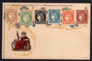 Ansichtskarte Les Premiers Timbres de la Republique Francaise um 1900 Frankreich