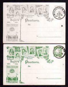 2x München 1906 Privatganzsache Bayr. Landes Ausstellung Nürnberg Centena