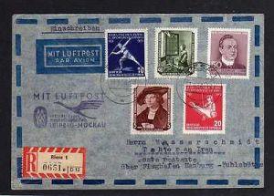 Leipziger Messe 1956 Einschreiben Messeflughafen Leipzig Mockau Tehran Ir