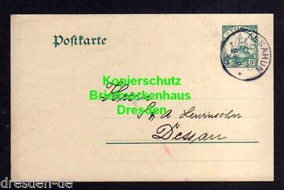 Togo Assahun Ganzsache 1909 Bestellung Lewinsohn Dessau ARGE 400.- €
