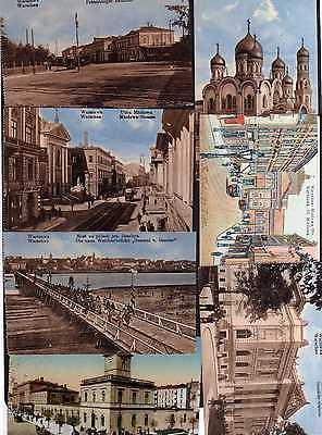 7 Ansichtskarte Warschau 1916 1918 Wiener Bahnhof Petersburger Bahnhof Miodowa Str. .