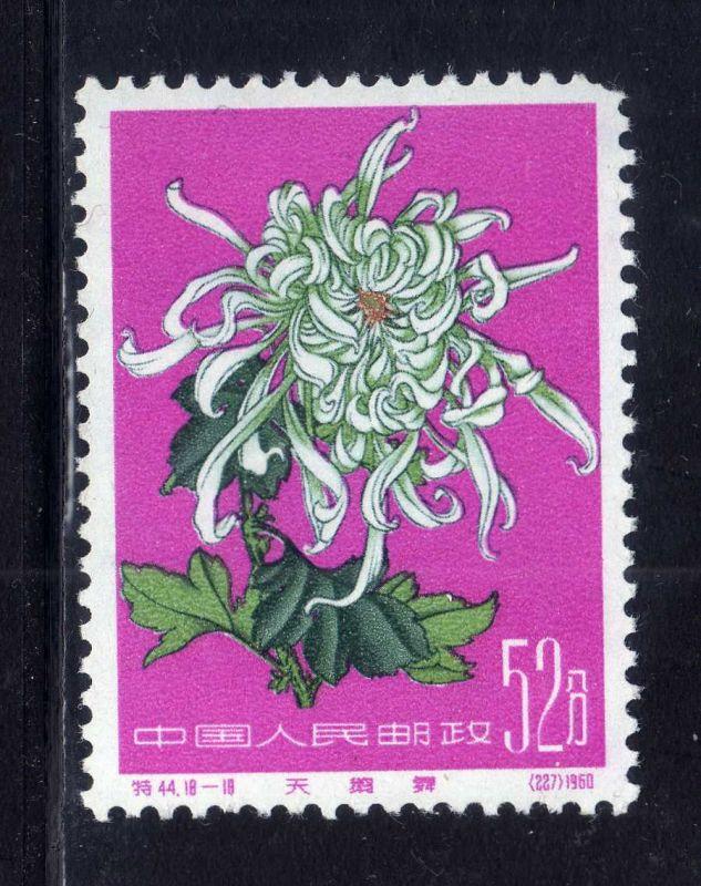 C068 China 1960 ex S44 18-18 Chrysanthemen 52 F ** 575