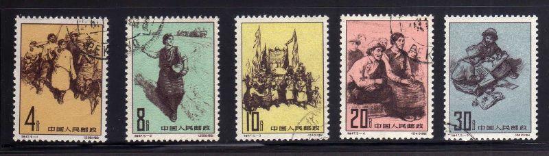 C034 China 1961 616 - 620 Wiedergeburt des tibetanischen Volkes S47 gestempelt C
