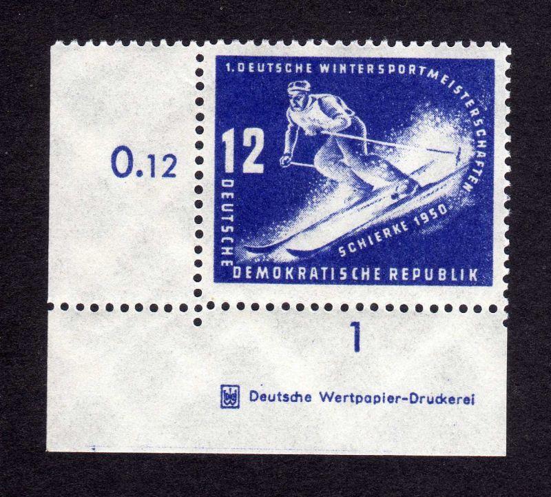 DDR 246 ** DZ ungefalten, nicht angetrennt Variante Wolf d/1