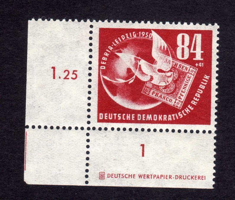 DDR 260 Debria ** DZ ungefalten, nicht angetrennt Variante Wolf  a allseits