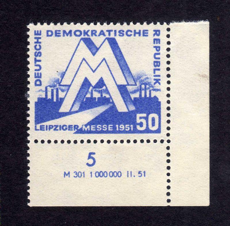 DDR 282 Leipziger Messe ** DV ungefalten, nicht angetrennt Variante Wolf b u