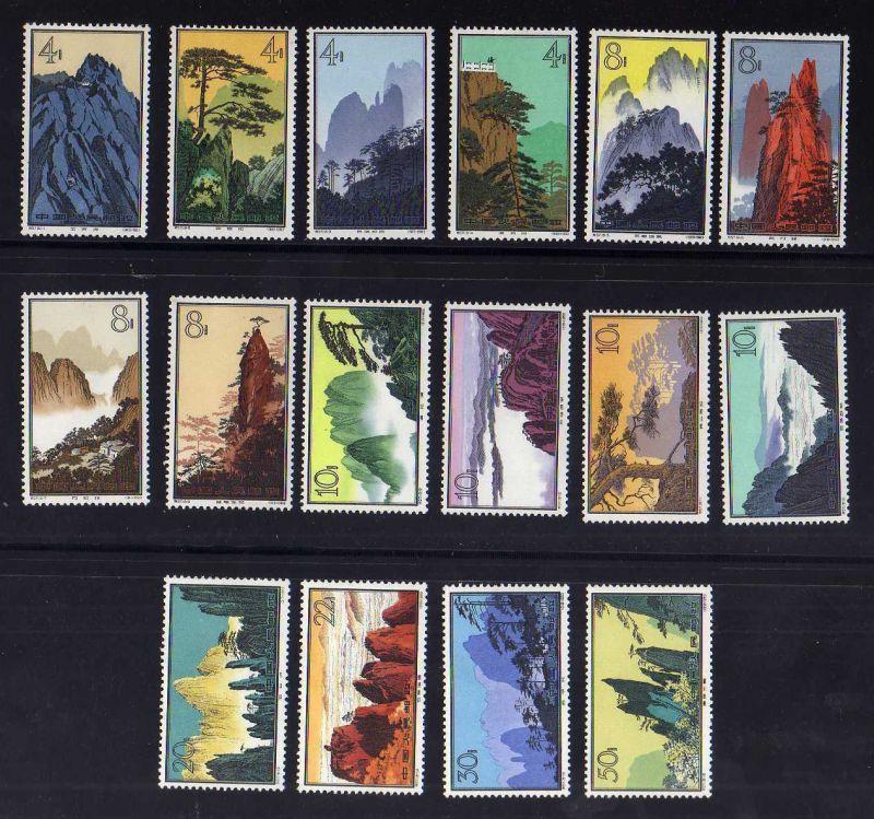 C007 China 1963 744 - 759 * Originalgummi mit Falz S57 HUANGSHAN MOUNTAINS Lands