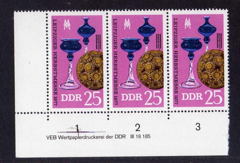 DDR 1977 2251 DV I ** Leipziger Herbstmesse