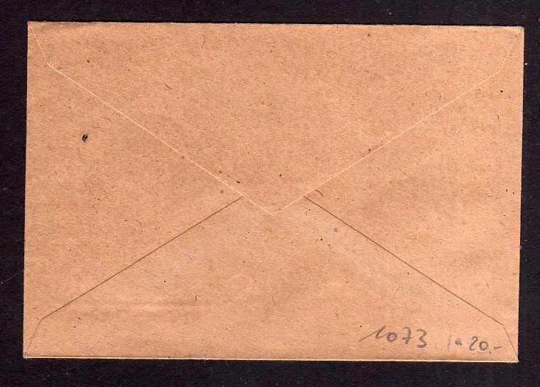 h1073 Brief Handstempel Bezirk 14 Dresden 20 6 Pfg. Lotterie Brief Sächsische Lo 1