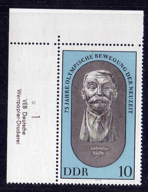 DDR 1969 1489 DV Druckvermerk FN IV ** römische Nummer für Stichtiefdruck s