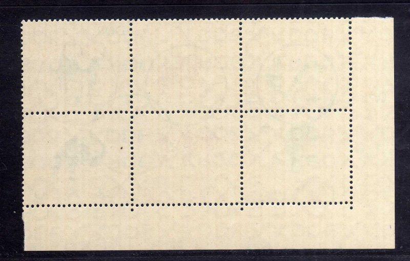 DDR 1964 1039 - 1044 DV Druckvermerk FN 1 ** Olympische Sommerspiele Tokio 1