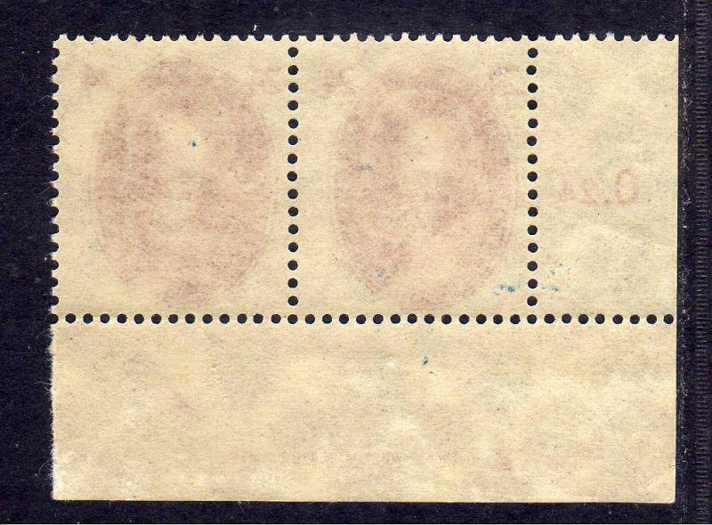 DDR 1950 269 Akademie 24 Pfg. Leibnitz * DZ Druckereizeichen 1