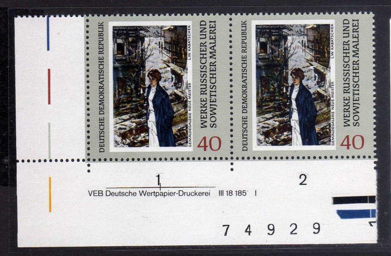 DDR 1969 1532 DV ** FN I Dresden Galerie Neue Meister 0