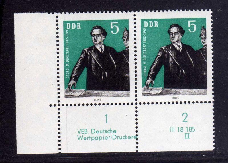 DDR 1962 893 DV Formnummer II Druckvermerk **  Dimitrow