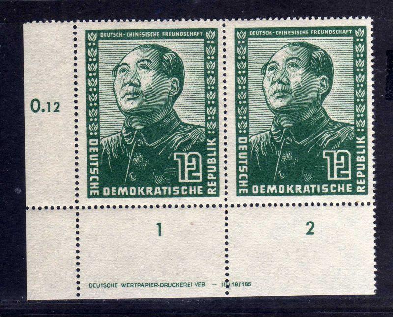 DDR 1951 286 Mao Zedong * DV nicht gefalten allseits durchgezähnt 0