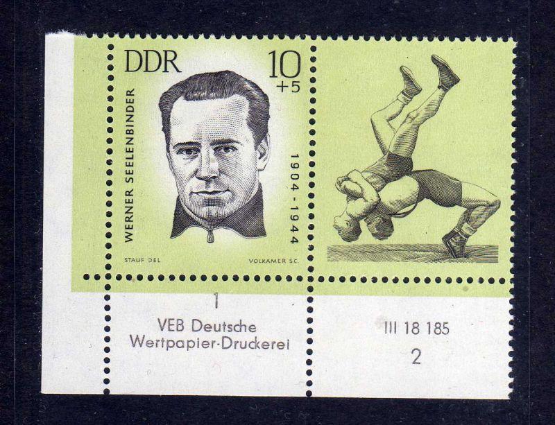 DDR 1963 958 DV Druckvermerk 2 ohne Farbbalken ** antifaschistische Sportler 0
