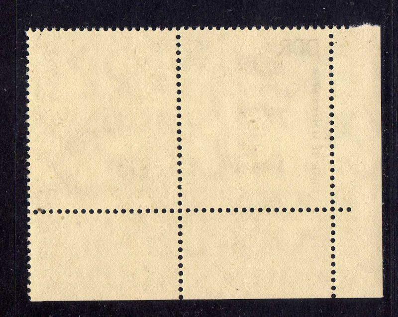 DDR 1963 958 DV Druckvermerk 2 ohne Farbbalken ** antifaschistische Sportler 1